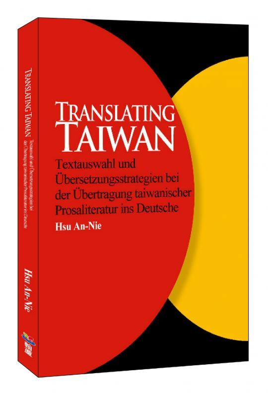 徐安妮《Translating Taiwan – Textauswahl und Übersetzungsstrategien bei der Übertragung taiwanischer Prosaliteratur ins Deutsche》